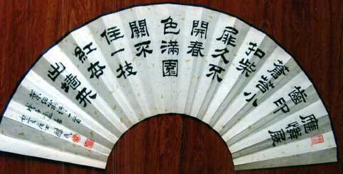 适合幼儿园布置的带有中国风的简单圆形扇面画