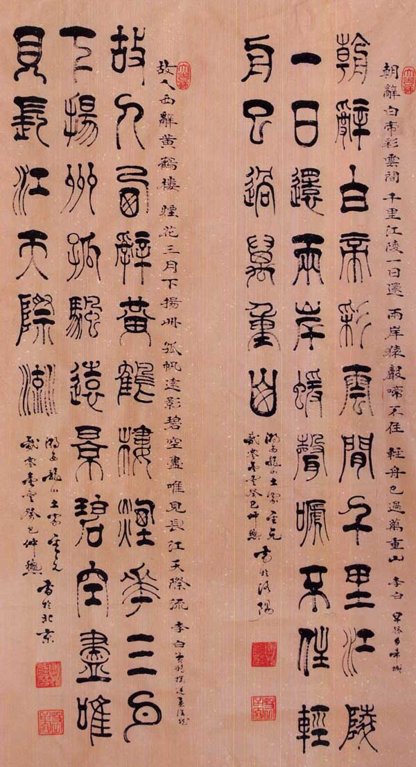 湘西文化手抄报